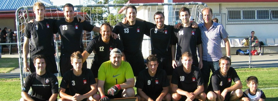 VRGORAC_WINNERS_OF_THE_INTERVILLAGE_2012.jpg